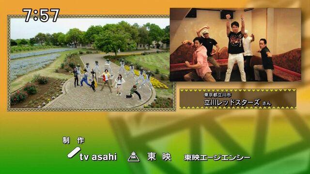 File:MinnaAtsumare47.jpg