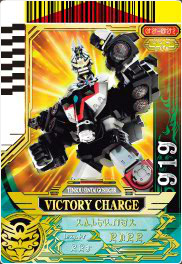 File:Victory Charge Ground card.jpg