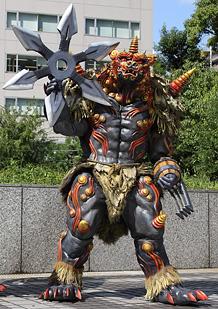 File:Goon-vi-gokugokumaru.jpg