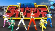 Gosei Sentai Dairanger in Super Sentai Legacy Wars