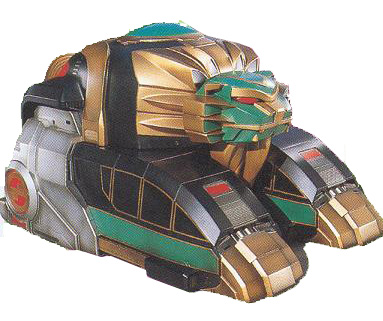 File:MMPR Lion Thunderzord.jpg