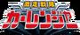 Logo-carranger