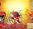 Super Sentai Battle Base