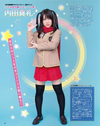 File:Hakase as Aoi.jpg