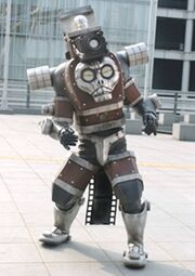 Prrpm-vi-attackbot09