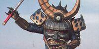 Samurai Org