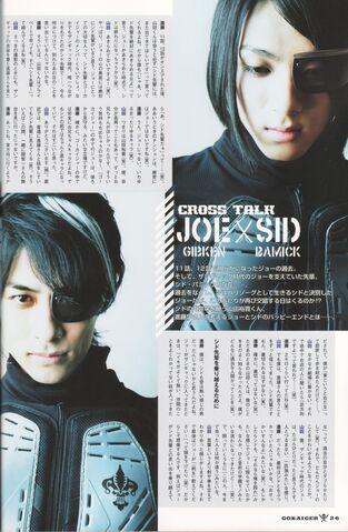 File:Sentainame-Sid-Bamick.jpg