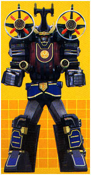 File:Samurai Thunder Megazord.jpg