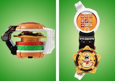 File:Star Burger Changer (Open & Closed).jpg