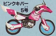 File:Pink Kiber 5.jpg
