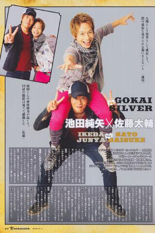 File:Junya Ikeda and Daisuke Sato.jpg