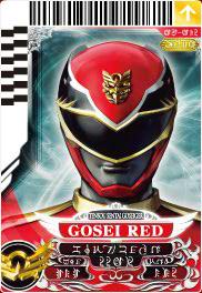 File:Gosei Red card.jpg
