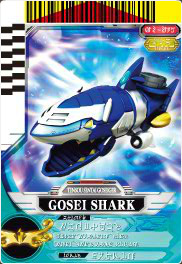 File:Gosei Shark card.jpg