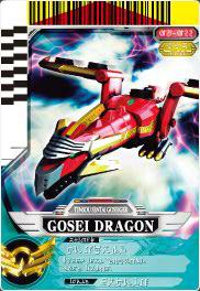 File:Gosei Dragon card.jpg