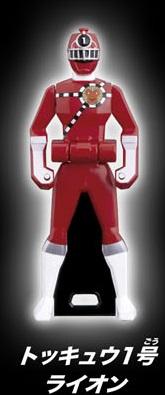 ToQ 1 Lion Ranger Key