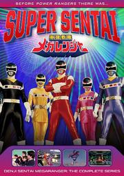 Denji Sentai Megaranger DVD