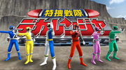 Tokusou Sentai Dekaranger in Super Sentai Legend Wars