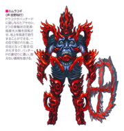 Homurakogi concept
