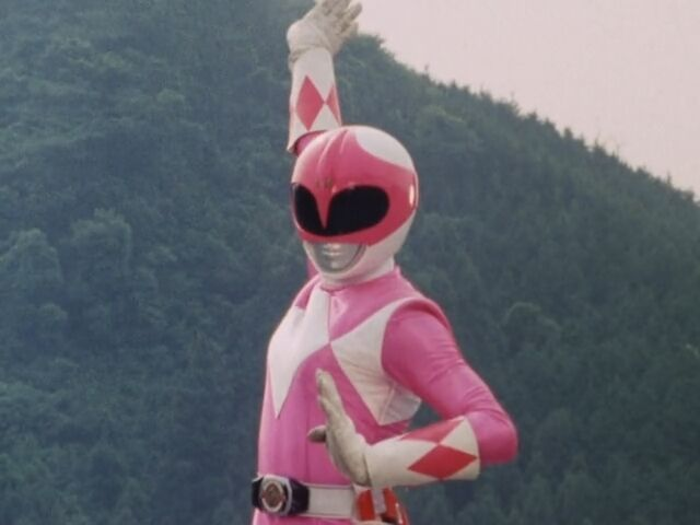 File:Mighty Morphin Pink Ranger Pose.jpeg