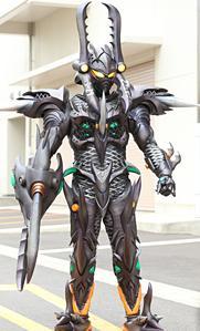File:KuwagataRoid.jpg