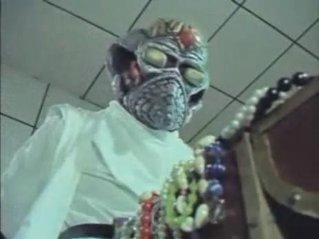 File:Great Thief Monster.jpg