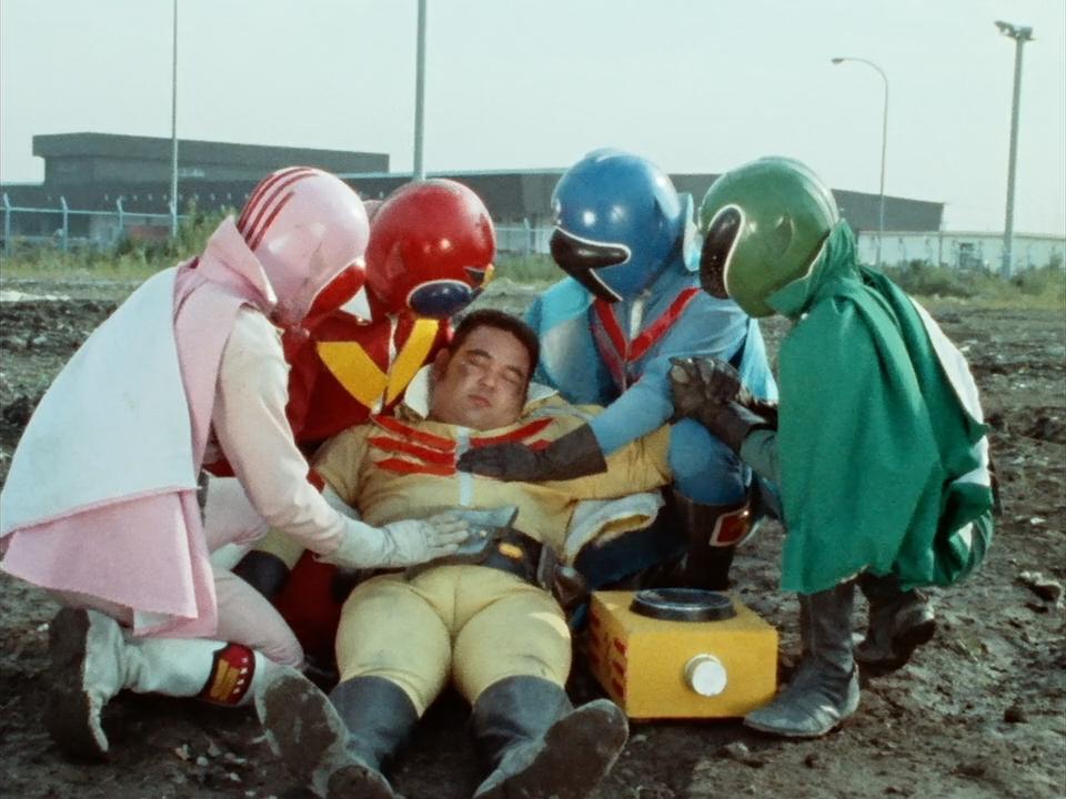 File:Sentai2029.jpg