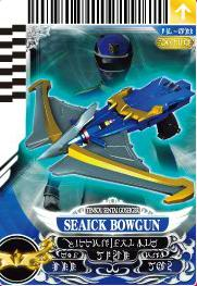 File:Seaick Bowgun card.jpg