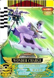 File:Wonder Charge card.jpg