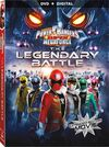 PowerRangersSuperMegaForce LegendaryBattle.jpg