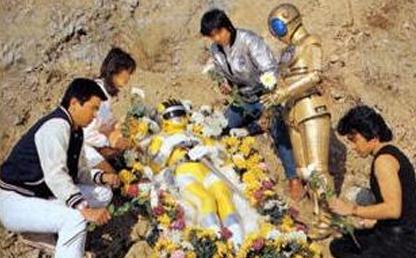 File:Ranger Funeral.jpg