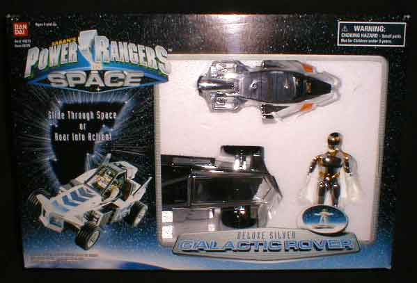 File:Silver Galactic Rover.jpg