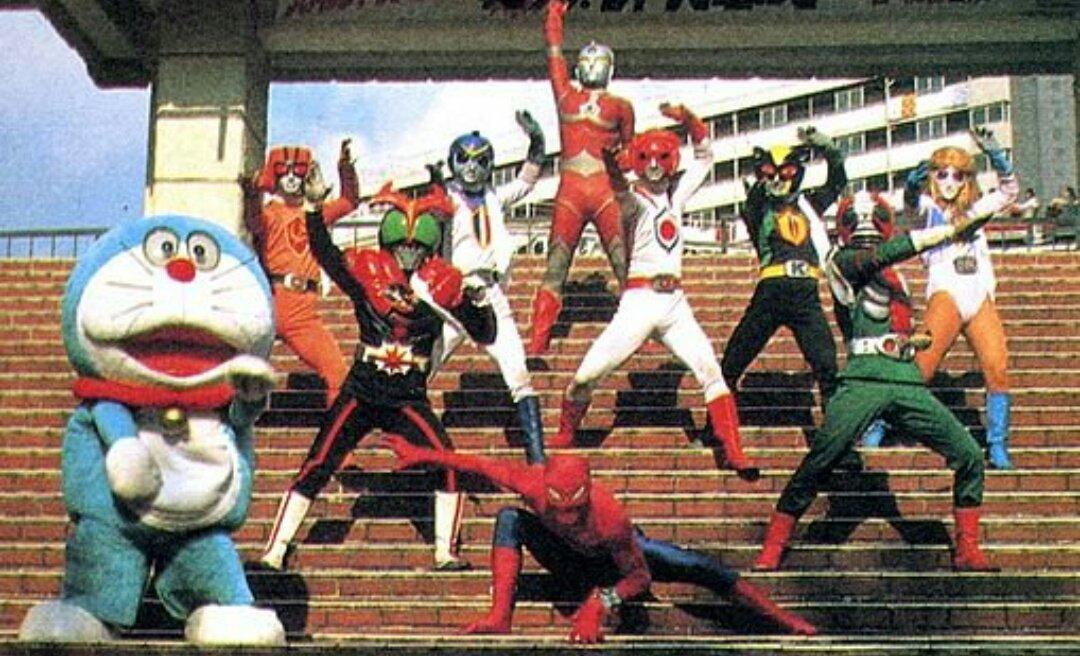 File:Late 70s Toku.jpg
