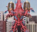 Great Evil Dragon Girad
