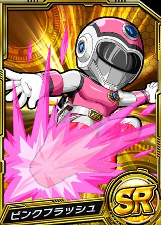 File:Pink Flash in Battle Base.jpg