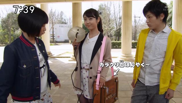 File:Karakuri Shinobi Translator.png