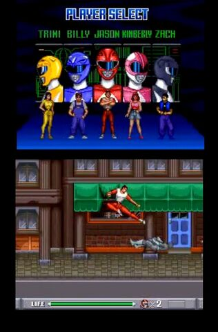 File:MMPR SNES Level 1.jpg