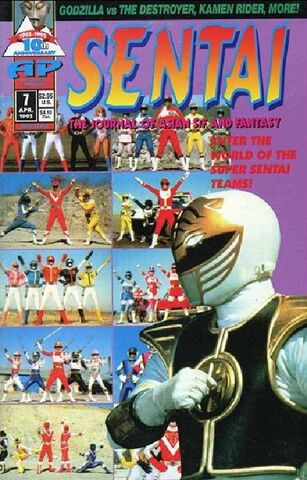 File:Sentai Issue - 7.jpg