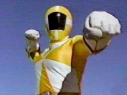 Yellow Deohn Ranger
