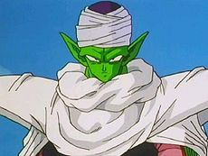 230px-Piccolo (Dragon Ball) photo