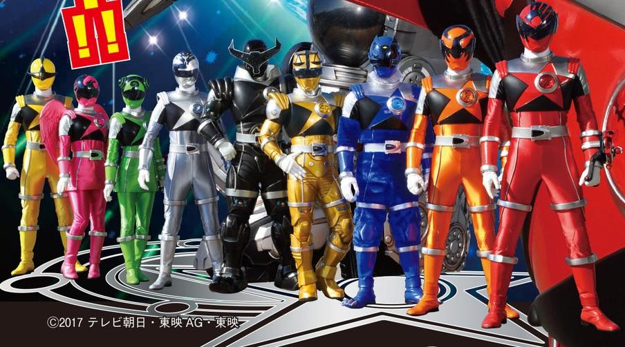 Category:Kyuranger Adaptations | Power Rangers Fanon Wiki ...