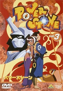 File:AnimeDVDVol3.png