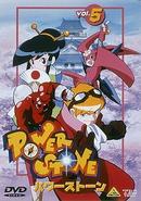 AnimeDVDVol5