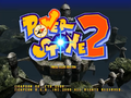 PowerStone2Title.png
