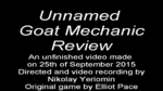 TheUnnamedGoatMechanicReview2014TitleCard