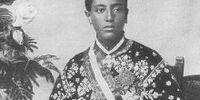 Iyasu V