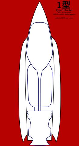 File:Type-1 Rocket.png