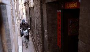 Qianshi