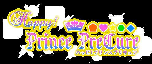 File:HPPC Logo 2.png