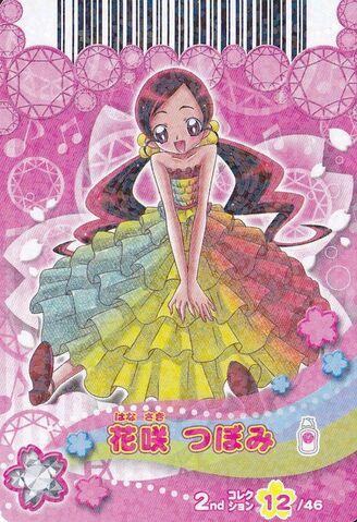 File:Tsubomi card.jpg