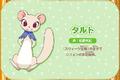 Tarte Kiseki no Mahou